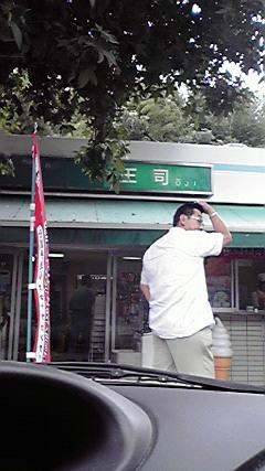 山口県王司PA
