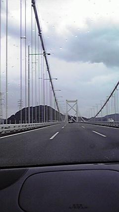 関門橋通過